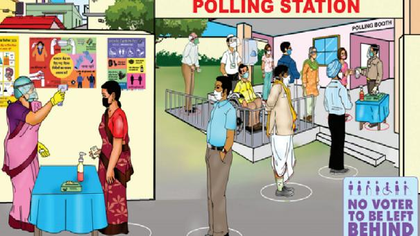 election-commission-regulations-at-polling-booth