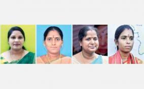 gudiyatham-constituency