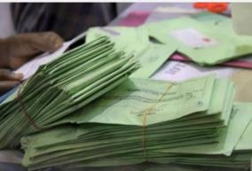 sudden-turn-of-events-in-postal-voting-media-3-arrested-including-another-teacher
