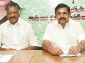 aiadmk-as-contestants-6-including-former-mp-removed-from-aiadmk-obs-eps-action