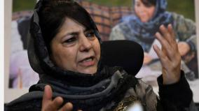 mehbooba-mufti-s-mother-s-passport-rejected-following-adverse-police-report
