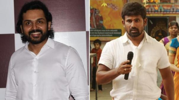 karthi-and-muthiah-join-hands