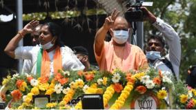 up-chief-minister-yogi-adityanath-arrives-in-coimbatore-sami-darshan-at-ganesha-temple