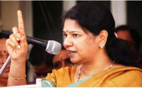 tamils-should-rule-tamil-nadu-from-tamil-nadu-kanimozhi