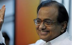 vanniyar-reservation-he-is-worried-about-himself-what-is-the-bjp-going-to-say-p-chidambaram-tease