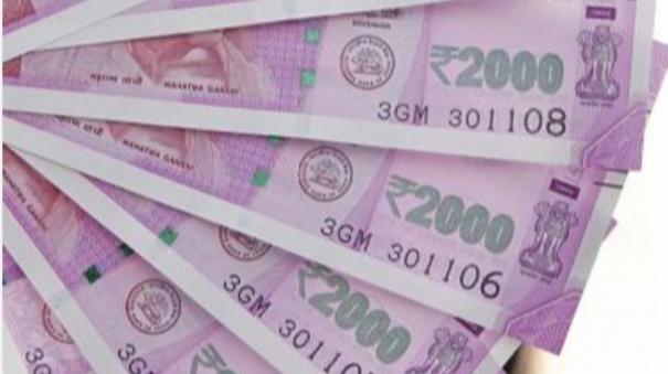 money-seized-in-trichy