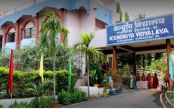 kvs-admission-2021-kendriya-vidyalaya-class-1-registration-begins