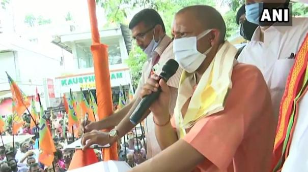 up-chief-minister-attacks-ldf-and-udf-for-not-bringing-legislation-against-love-jihad
