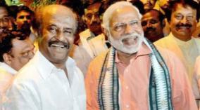 prime-minister-modi-wishes-rajinikanth
