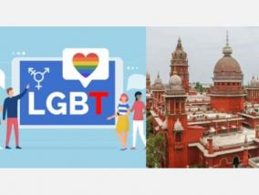 young-women-who-decide-to-live-with-lgbtqia-the-high-court-asks-for-the-psychological-report-of-the-case-seeking-protection