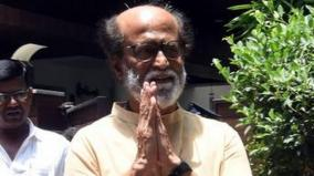 celebrities-wishes-rajini-for-phalke-award
