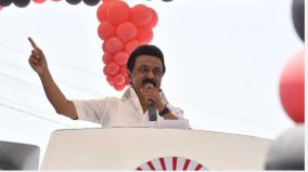 volunteers-leading-the-way-to-the-ambulance-this-is-what-dmk-stalin-proud