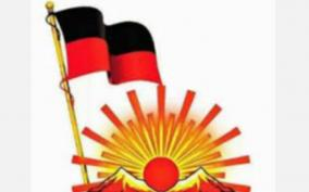 puducherry-dmk-to-contest-in-13-constituencies-again-after-20-years