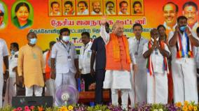 dmk-is-not-a-political-party-it-is-a-business-entity-union-minister-amit-shah