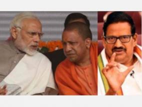they-divert-the-issue-by-not-being-able-to-vote-on-the-record-ks-alagiri-condemns-modi-adityanath