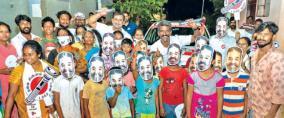 mnm-mahendran-campaign