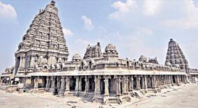 lakshmi-narasimhar-temple