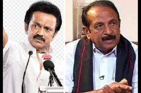 mk-stalin-vaiko-condemns-those-who-are-damaged-anna-statue