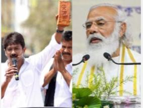 aiims-in-madurai-udayanidhi-campaign-and-the-prime-minister-s-response