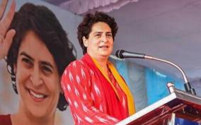 priyanka-gandhi-cancels-her-election-campaign-in-assam-kerala-and-t-n