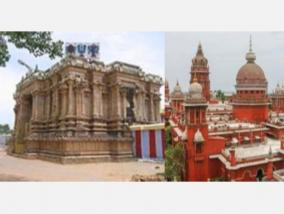 thoothukudi-capricorn-nedunkuzhaikathan-temple-on-april-5-high-court-order