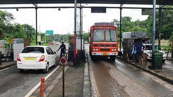 toll-gate