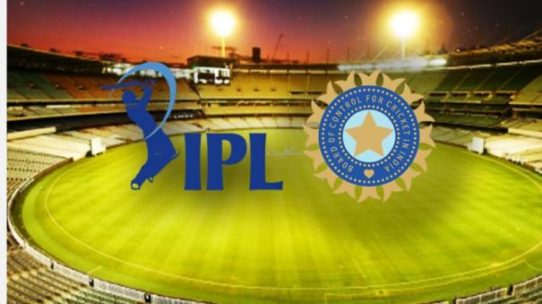 covid-19-bcci-keeps-hyderabad-in-ipl-2021-contingency-plans