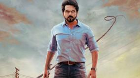srprabhu-tweet-about-sulthan-review