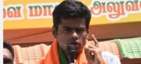 annamalai-s-speech