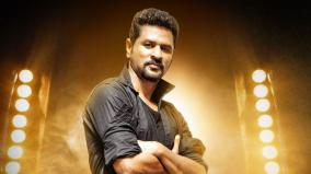 prabhu-deva-birthday-special-article