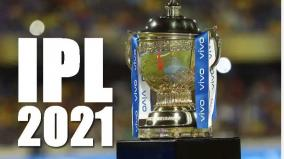 ipl-2021-hyderabad-and-indore-on-standby-amid-rising-covid-19-cases-in-mumbai