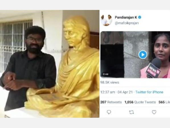 will-anita-post-as-if-she-is-supporting-aiadmk-minister-pandiyarajan-deletes-twitter-post-due-to-brother-protest