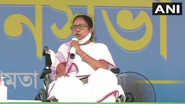 is-he-god-or-superhuman-mamata-takes-swipe-at-pm-modi-for-predicting-bjp-victory-in-assembly-polls