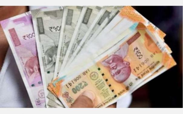 sc-order-on-interest-waiver-psu-banks-may-have-to-take-rs-2-000-cr-hit