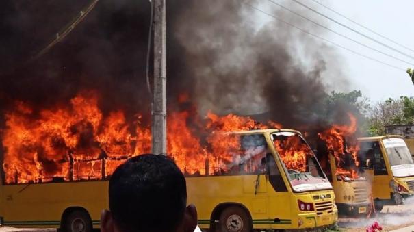 suddenly-2-school-buses-were-burnt-and-damaged-near-karaikal