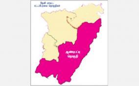andippatti-constituency