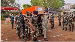 five-security-personnel-died