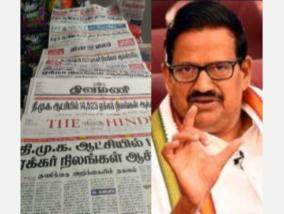 goebbels-campaign-in-newspapers-on-last-day-to-cover-up-defeat-ks-alagiri-condemned