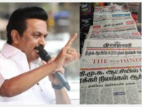 do-you-have-the-courage-to-advertise-sexual-harassment-of-woman-sp-thoothukudi-shooting-incident-pollachi-incident-stalin-question
