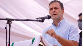 rahul-seeks-to-woo-voters-with-nyay-promises-rs-6k-every-month-to-the-poor-in-kerala