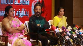 i-will-stop-acting-if-it-is-an-obstacle-to-politics-kamal