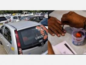 polling-day-free-taxi-to-help-the-elderly-and-disabled-election-commission-announcement