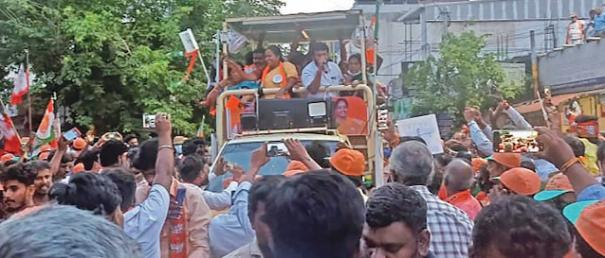 bjp-candidate