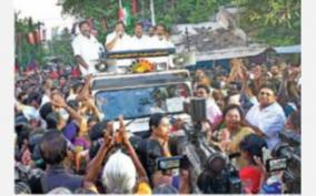 kn-nehru-in-the-final-phase-of-the-campaign