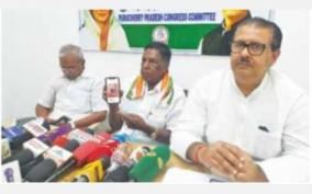 bjp-trying-to-win-by-cash