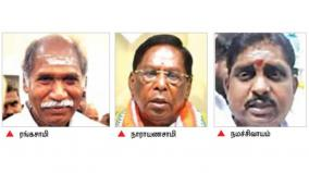 puducherry-election-2021