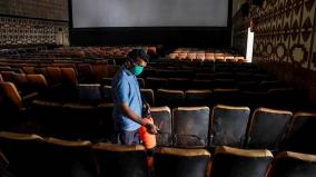 50-percent-seating-in-ktaka-cinema-halls-from-april-7-to-curb-covid