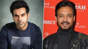 rajkummar-rao-would-love-to-achieve-filmography-like-irrfan-khan