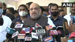 home-minister-amit-shah