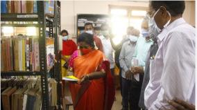 governor-tamilisai-pledges-to-fill-professor-vacancies-in-linguistic-and-cultural-research-institute-instruction-to-convert-texts-to-electronic-texts